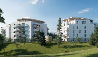 Photo du Résidence « L'Archipel » programme immobilier neuf en Loi Pinel à Saint-Genis-Pouilly