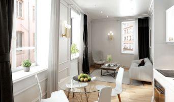 Photo du Résidence « Rue RomaRIN » programme immobilier à rénover en Déficit Foncier à Lyon