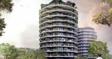 Résidence « Panorama » (réf. 210360)à Rennes, quartier Centre réf. n°210360