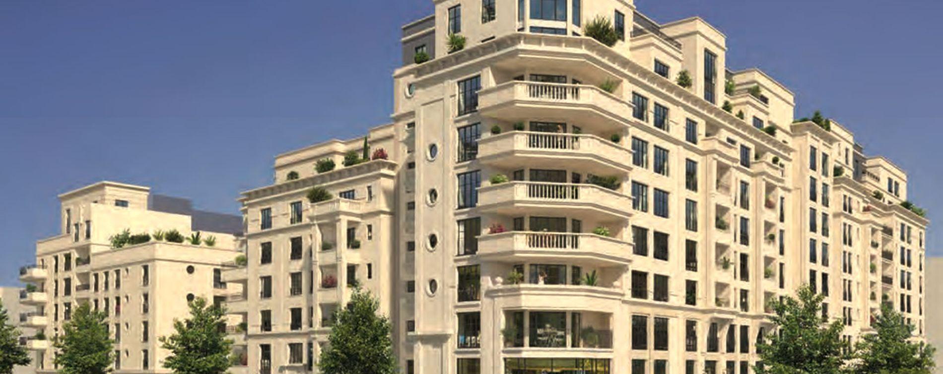 Résidence Rue Pablo Picasso - Bât. D à Saint-Ouen-sur-Seine