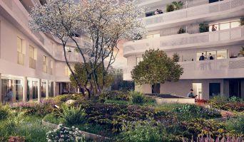 Résidence « Les Baignades » programme immobilier neuf en Loi Pinel à Alfortville n°5