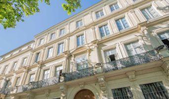 Photo du Résidence « La Demeure du Bâtonnier » programme immobilier à rénover en Déficit Foncier à Nîmes