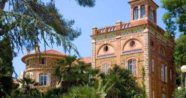 La Londe-les-Maures programme immobilier à rénover « Château Horace Vernet » en Déficit Foncier
